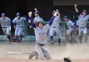 花巻東 執念のサヨナラ 東北高校野球、一関学院初戦突破ならず