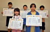 珠算全国最高点V 盛岡の小学生5人