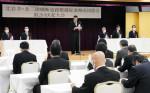 県北横断道、要望強化へ 整備促進期成同盟会が総会
