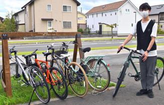 貸し出しを始めた自転車。町の景色を楽しんでもらう