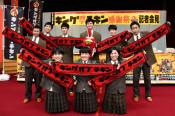 地域一体 チキン祭り 九戸で29日開幕、買い物客に特製タオル