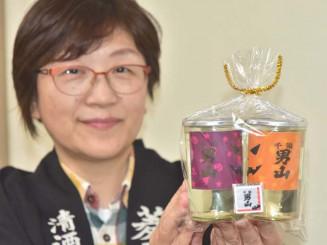 千両男山上撰酒のハロウィーンカップセット