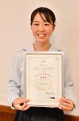 三陸の幸 ギョーザに凝縮 大船渡東高生、料理コンテスト優秀賞