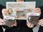 熔岩パン 「焼走り」PR 平舘高、文化祭で25日限定販売