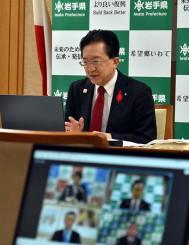 オンライン開催された北海道・北東北知事サミットで地域資源の活用について意見を述べる達増知事