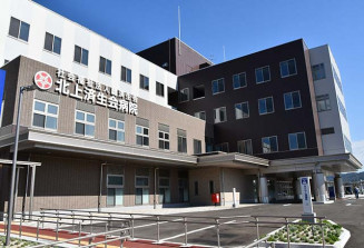 11月24日に開院する北上済生会病院の新病院。機能を高めて地域医療を支える