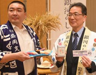 「もりおか寿司めぐり」をPRする高橋剛一支部長(左)と泉裕之局長