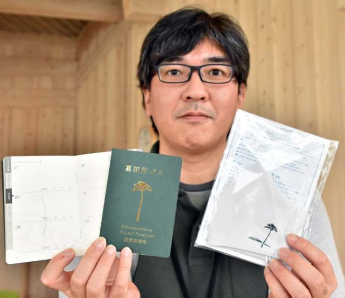 26日から始まる「高田旅パス」のパスポートと奇跡の一本松マスク