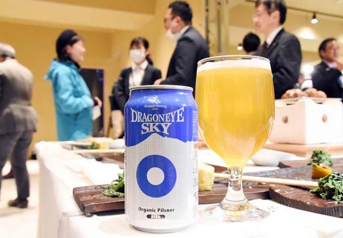 八幡平市内の湧水などを使って醸造し、お披露目されたオーガニックビール・ドランゴンアイ「スカイ」