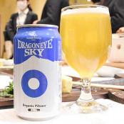 竜の瞳に酔いしれて 八幡平市の醸造所、缶ビール来月発売