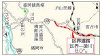 区界道路は12月5日開通 宮古盛岡横断道、冬季の難所を回避