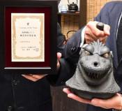 「鉄瓶ゴジラ」全国一 南部鉄器の及富、日本鋳造工学会表彰
