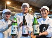 国際的日本酒コンテストで高評価 浜千鳥