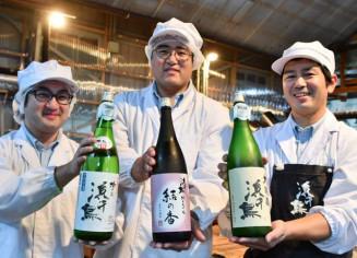 複数の国際的な日本酒コンテスト入賞を喜ぶ浜千鳥醸造部の社員