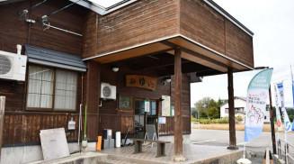 譲渡先が決まっていない施設。町は地元自治会などへの譲渡を目指すが協議の行方は不透明だ=西和賀町槻沢