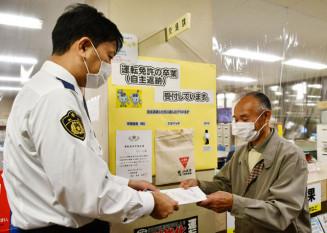 鈴木圭市交通課長から「卒業証書」を受け取る小野寺臣太さん(右)