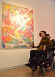 人の心を表すダイヤと鮮やかな彩色のアート作品を紹介する松嶺貴幸さん