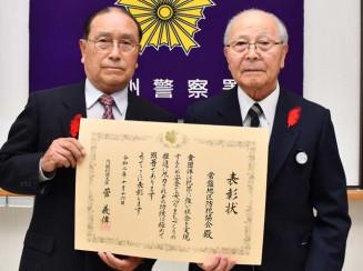 表彰状を手に喜びをかみしめる藤原正美会長(左)と小野寺司副会長