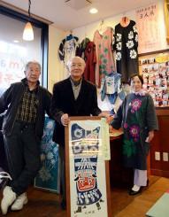 3人展で日ごろの創作の成果を披露する(右から)阿部恵子さん、節郎さん、実さん