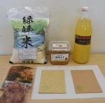 遠野緑峰高生、自慢の品を全国へ 5品目ネット販売