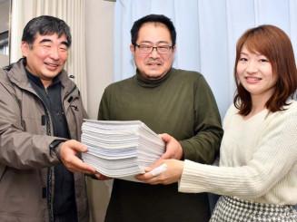 仲間と集めた署名の重みをかみしめる木村隆代表(中央)ら