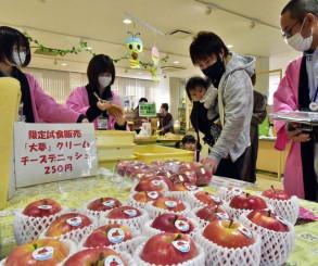 色づきの良い大玉のリンゴが並んだ大夢の販売会