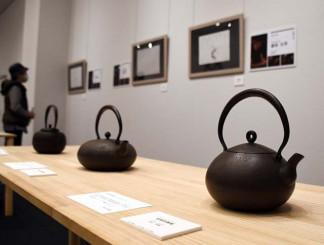 職人の息遣いを伝える写真やコメントも添え、伝統の技を伝える新作南部鉄器展