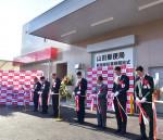 山田郵便局が本設開業 震災から9年8カ月ぶり