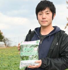 高い糖度が自慢の久慈地域産「寒締めホウレンソウ」を手にする中村駿人さん