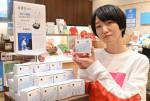 限定発売「かもめのうた」 さいとう製菓×日食なつこ