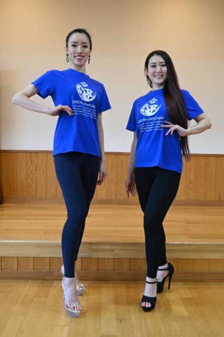 ミセス・アース・ジャパン日本大会に出場する斎藤朋子さん(左)と吉田愛さん