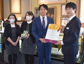 表彰を受ける小野寺宏真社長(右から2人目)