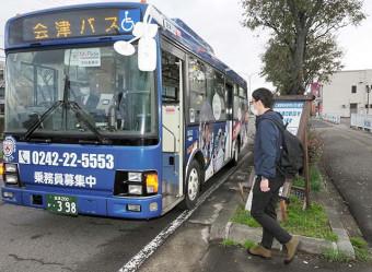 地域を創る新しい力⑧ 福島・交通機関の利便性向上アプリ