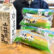 牛乳クリームサンド好評 田野畑山地酪農と福田パンがコラボ
