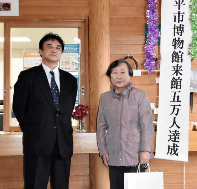 来館5万人目となり、伊藤喜代美館長と記念撮影する工藤玉恵さん(右)