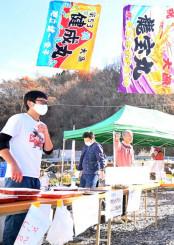 旬の海産物を格安で販売した大尻海鮮朝市