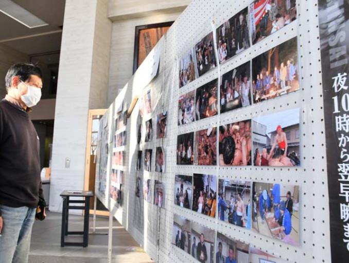 県内各地の蘇民祭のにぎわいを伝えている写真展