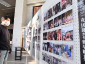 蘇民祭 熱く伝える280枚 奥州で写真展