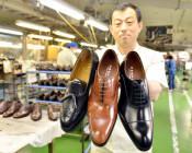 返礼品に紳士靴「リーガル」 盛岡市ふるさと納税