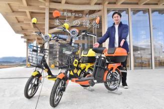 「レンタバイクル」事業で貸し出す電動バイク