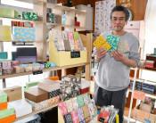 生活彩るマスクケースが人気 一関の老舗箱店、金森紙器