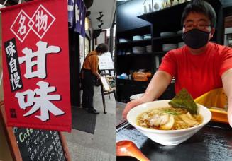 昼に中華そばを提供するなかつか(右)と、甘味処をアピールするきのえね本店