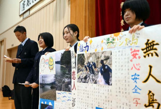 手作りの壁新聞と楽しいトークで古里の魅力を発表する、2年生の(左から)上沢知征さん、大久保花連さん、上野美海さん、東良美さん