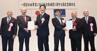 協定書を取り交わす(左2人目から)石川文士良会長、達増知事、梅野修一局長、須藤弥志正会長=7日、一関市内のホテル
