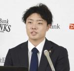 松本、800万円増2000万円 ソフトバンクと契約更改