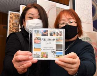 市内の観光情報を音声でまとめた「声で伝える奥州市の魅力」を手にする中井慶会長(右)と横地春生さん