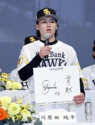 ソフトバンクの新入団発表で、目標を掲げるドラフト4位の川原田純平内野手=10日、福岡市