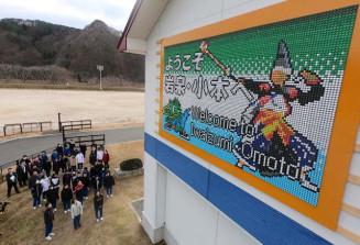 体育館の壁に飾られた中野七頭舞のモザイクアート=10日、岩泉町・小本中