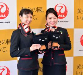 「ふるさとアンバサダー」として本県などで活動する高瀬雅子さん(左)と五十嵐咲さん