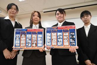 盛岡東署長賞を受賞した学生